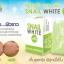 สบู่ SNAIL WHITE X10 ACNE & WHITENING สีเขียว (ลดสิวผิวขาว) thumbnail 2