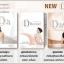ดี ทเวนตี้ โฟร์ D24 ผลิตภัณฑ์เสริมอาหารลดน้ำหนัก ญาญ่าหญิง (สูตรมาตราฐาน) thumbnail 2