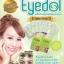 อายดอล ผลิตภัณฑ์ดูแลผิวรอบดวงตา (Eyedol Exclusive Instant) thumbnail 3