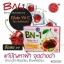 บีเอ็น-วัน กลูต้า วิตซี BN-1 Gluta Vit C Plus Multivitamin (โปร ส่งฟรีEMS) thumbnail 1