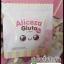 เอลิซซ่า กลูต้า Aliceza Gluta Plus ใหม่แบบซอง thumbnail 10