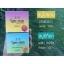 สบู่บลูโฮยอน ดีท็อกซ์ (BLUE DETOX SOAP By โฮยอน) thumbnail 10