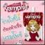 หัวเชื้อแวมไพร์ สูตร PH Balance (Mayziio Vampire) thumbnail 3