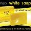 สบู่มินโซว (minzol White Soap) thumbnail 1
