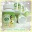 กลูต้าเมล่อน (Gluta Melon Wink By MRC) thumbnail 1