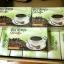 กาแฟสบายพุง (OK Coffee by อ.เบียร์) thumbnail 11