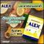 ALEX อเล็กซ์ อาหารเสริมผิวขาวใส รสเลมอน thumbnail 4