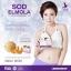 บาบาร่า แอลโมล่า เอสโอดี (Babalah Elmola SOD) เนรมิตให้ผิวขาว สวย สุขภาพดี thumbnail 2