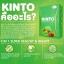 ดีท็อก คินโตะ (Kinto) ลดน้ำหนัก โฉมใหม่ โปรส่งฟรี EMS thumbnail 2