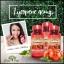 ผลิตภัณฑ์สารสกัดจากมะเขือเทศ Pure Vita Lycopene 40 mg. ผิวขาวใส thumbnail 5