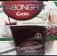 กาแฟตะบองเพชร TABONGPET COFFEE thumbnail 5