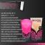 ครีมนวดหน้าอก บิกินิ บูมส์ (Bloom Bikinii Breast Cream) thumbnail 9