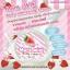 มอมิลค์ ทูโทน (More Milk Body Cream By Fairymilky) thumbnail 2