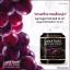 สารสกัดจากเมล็ดองุ่น Lanature Grape Seed Extract thumbnail 7