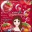 วิตามินสตอเบอรี่ หน้าใส Strawberry Vitamin thumbnail 9