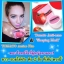 Tomato Anti-acne sleeping mask (มาร์คหน้ามะเขือเทศ) thumbnail 3