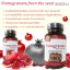 Neocell Pomegranate from the Seed 1000 mg 90 แคปซูล สารสกัดทับทิมเข้มข้น thumbnail 7