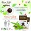 กาแฟดำลิตเติ้ลเบบี้ ลดน้ำหนัก สูตรหญ้าหวาน (Black Coffee Plus L-carnitine By Little Baby) thumbnail 7