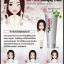 ครีมตบสิว Anti-Acne Massaging Cream By EVE's thumbnail 5