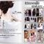 แชมพูนางฟ้า เร่งผมยาว (Angel Hair set by Nisa) thumbnail 11