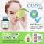 วิตามินซีฝรั่ง (Guava Hight Vitamin C 1,000 mg) thumbnail 4