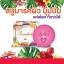 ขาย สบู่มาร์คผิวบุ๋มบิ๋ม (Bumebime Mask Natural Soap) thumbnail 1
