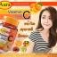 Aura (ออร่า) วิตามินซี 1,000 ไบโอซี หน้าใส สุขภาพดี ลดสิว รอยสิว thumbnail 1