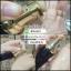 โมอิ อินเท็นซีฟ แฮร์ เอสเซ็นซ์ ออย Mooi Intensive Hair Essence Oil thumbnail 4