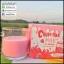 ชมพิ้งค์ มิลค์ ChomPink Milk by BackSlim นมชมพู นมผอม thumbnail 8
