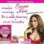 สบู่กวาวเครือขาว เอมม่าคิส (emma kiss soap) thumbnail 3