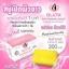 สบู่พิงค์แองเจิ้ล กลูต้าไวน์เทนนิ่ง โซพ (Gluta Whitening Soap by Pink Angel) thumbnail 1