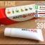 ครีมตบสิว Anti-Acne Massaging Cream By EVE's thumbnail 6