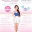 Choo Waii Vitamin White Plus+ ขาวใส เปล่งปลั่ง เร่งออร่า thumbnail 4