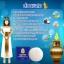 สบู่หน้าใสอียิปต์ (Egypt Anti Melasma Acne Soap By Evelyn) thumbnail 3