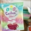 ใหม่ กาแฟโอโม่ OMO Coffee Slim X2 thumbnail 7