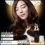 โมอิ อินเท็นซีฟ แฮร์ เอสเซ็นซ์ ออย Mooi Intensive Hair Essence Oil thumbnail 3