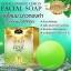 สบู่โสมมะนาวทองคำ (Gold Ginseng Lemon Facial Soap by jeezz) thumbnail 5