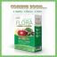โอซี ฟลอร่า (Ozee Flora Apple Fiber Chlorophyll) thumbnail 8