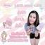 กลูต้าซุปเปอร์ไวท์ Gluta super white by Loveablebrand thumbnail 5