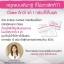 แคลร์ อาหารเสริมผิวขาวใส by วุ้นเส้น(CLAIRE Beauty Supplement) thumbnail 16