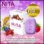 สบู่นิต้า Nita Super White Mask Soap Plus thumbnail 1