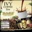 ไอวี่ คอฟฟี่ สลิม IVY Coffee Slim สูตรเพิ่มคอลลาเจน thumbnail 3