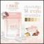 ไอโกะ กลูต้า คอลลาเจน Aiko Gluta Collagen thumbnail 10