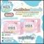 แคลเซียม มิลค์พลัส Calcium Milk Plus แคลเซียมเพิ่มความสูง thumbnail 5