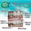 ยาสีฟันสมุนไพรฟันสวยโภคา by Phoca thumbnail 2