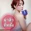 สบู่หน้าใสอียิปต์ (Egypt Anti Melasma Acne Soap By Evelyn) thumbnail 4
