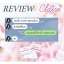 แคลร์ อาหารเสริมผิวขาวใส by วุ้นเส้น(CLAIRE Beauty Supplement) thumbnail 10