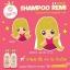 แชมพูเรมิ น้ำมันม้าฮอกไกโด (Remi Horse Oil & 7 Herb Nourishing Shampoo + Treatment) thumbnail 9