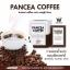 แพนเซีย คอฟฟี่ กาแฟลดน้ำหนัก (PANCEA COFFEE) thumbnail 4
