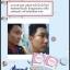 ไอโกะ วิตามินหน้าเงาเกาหลี Aiko Vitamin Facial thumbnail 5